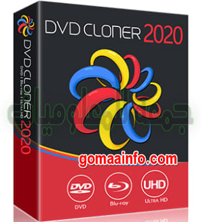 تحميل برنامج نسخ اسطوانات دى فى دى  DVD-Cloner 2020 v17.10 Build 1455 (x64)