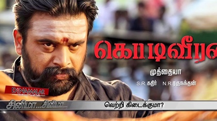 Is success Possible for this actor come director in this movie at least