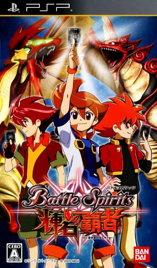 Battle Spirits - Kiseki no Hasha - PSP - ISO Download