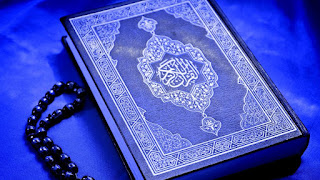 complete quran audio with urdu translation Para 16 to 30