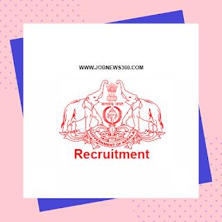Kerala PSC Recruitment 2020 for Police Constable & Women Police Constable