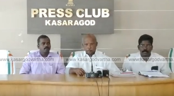 Kerala, News, Use fund for gave job for dalit youths; Dalit federation state president P Ramabadran's statement
