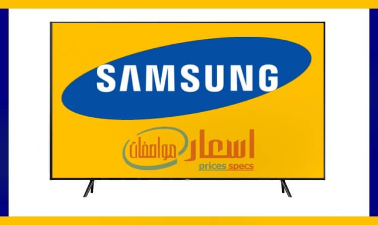 اسعار شاشات سامسونج في مصر 2020