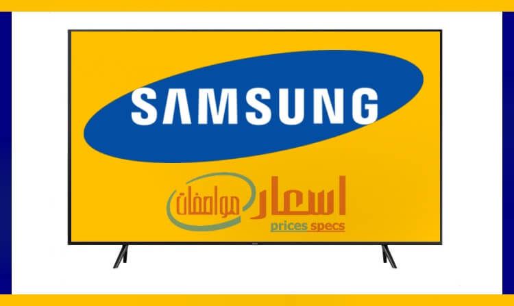 اسعار شاشات سامسونج في مصر 2021 بجميع انواعها سمارت والعادية