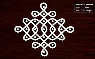 7*1 small small Dot rangoli design