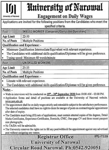 University-of-Narowal-Jobs-Sep-2020