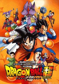 جميع حلقات الأنمي Dragon Ball Super مترجم