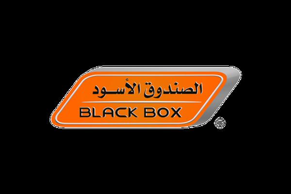 رقم خدمه عملاء فروع الصندوق الاسود السعودية 1443