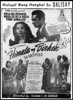 Ang Himala ng Birhen sa Antipolo (1947)