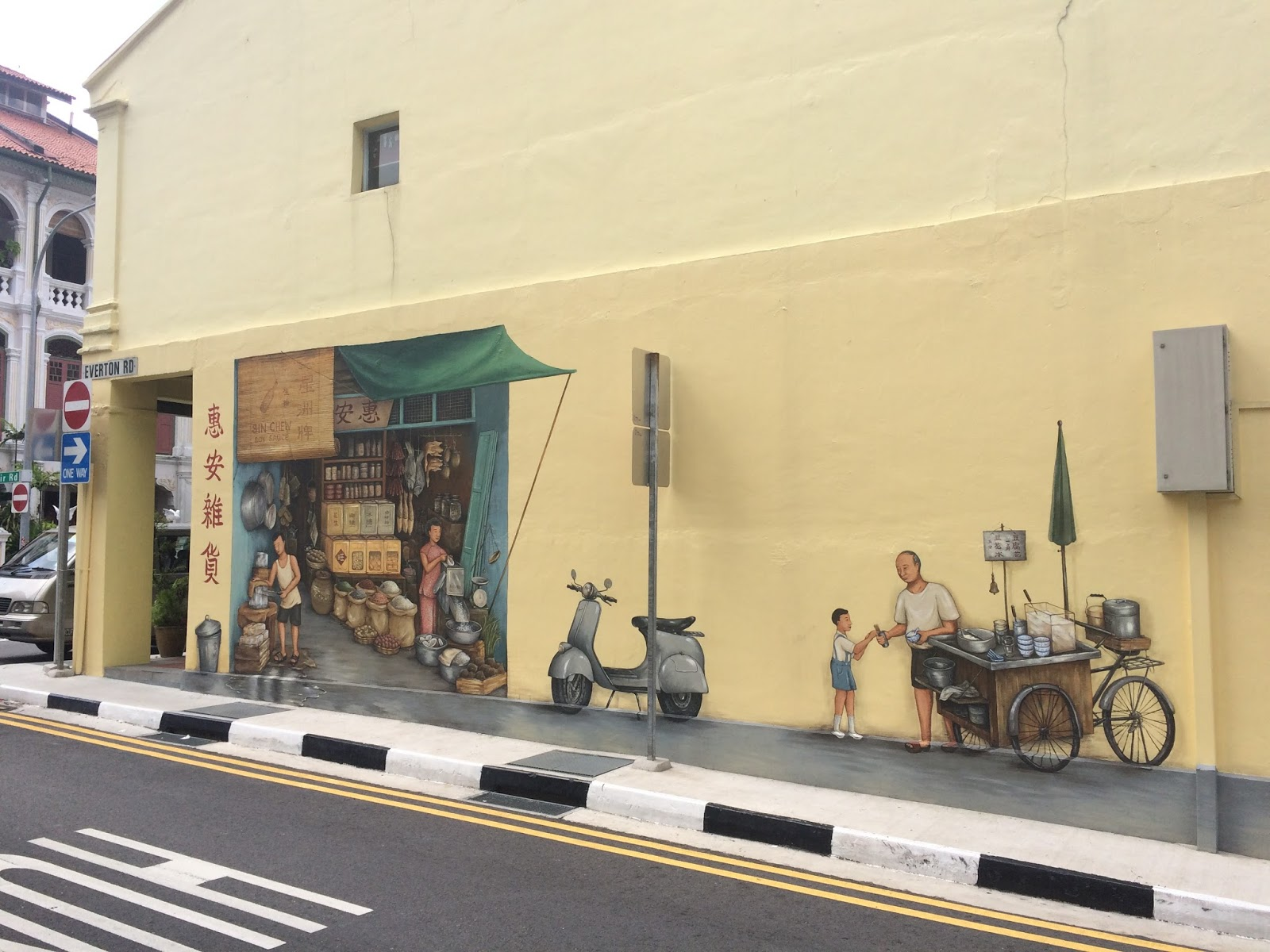 Expat Adventures In Singapore Street Art And Shophouses Of The