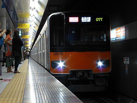 東急東横線 副都心線・東武東上線直通 急行 森林公園行き4 東武50070系