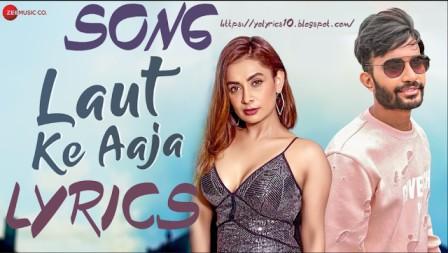 Shahzad Ali - Laut Ke Aaja | YoLyrics