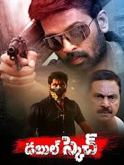 Double Sketch (2021) Telugu Movie Cast & Crew