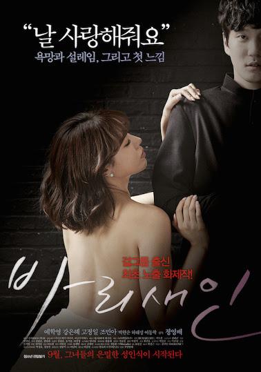 Download Film A Pharisee NoCut (2014) HDRip Subtitle Indonesia