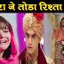 Upcoming Story : Kartik to yell at Naira in Yeh Rishta Kya Kehlata Hai