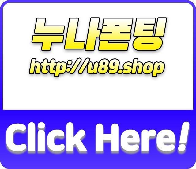 서해대학영어학원