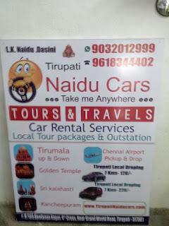 Tirupati Naidu  Cars  9032012999, 9618344402