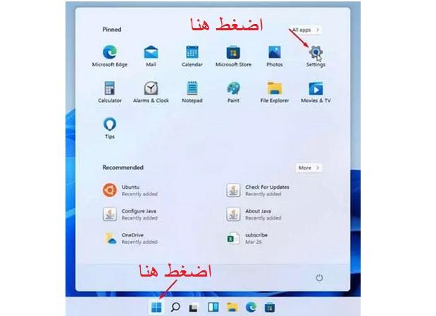 طريقة تفعيل الوضع المظلم لويندوز 11 Windows 11 Dark Mode