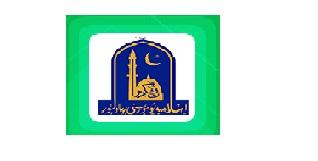 The Closing Merit Lists of The Islamia University of Bahawalpur IUB 2020- IUB Close Merit  2021