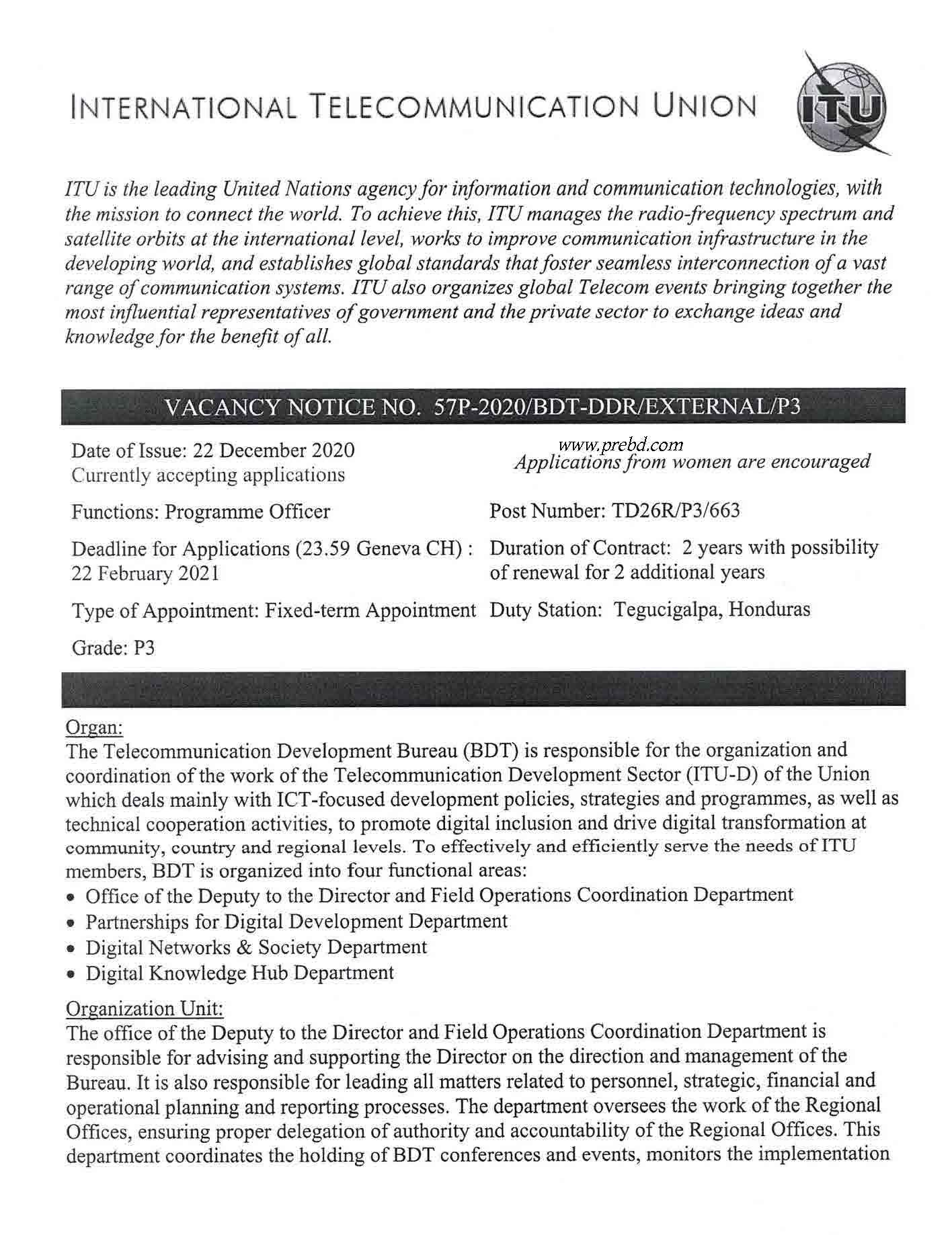 আন্তর্জাতিক টেলিকমিউনিকেশন ইউনিয়ন (ITU) এ নিয়োগ বিজ্ঞপ্তি ২০২১