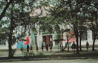 Birobidzhan cinema Rodina postcard 1971
