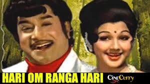 Hari Om Ranga Hari lyrics | Uthaman Songs