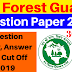 HP Forest Guard Question Paper,Answer key 2019 ! Held on 30 June 2019 !