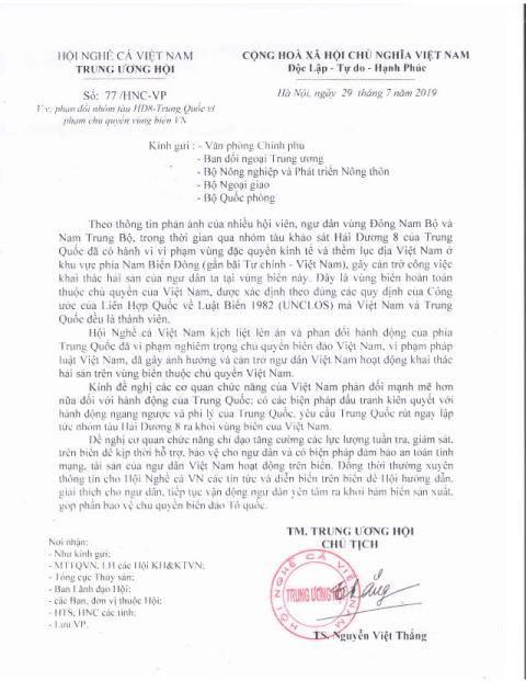 Tàu Hải Dương 8 của Trung Quốc cản trở ngư dân Việt Nam
