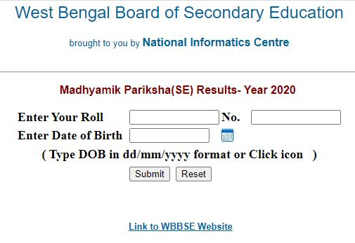 Updated Date and Time | Click to view WBBSE Madhyamik Result 2020 | West Bengal Madhyamik Result 2020 | WB Board Class X Result 2020 | Madhyamik Pariksha Result 2020 | Class 10th Result 2020 | WB Madhyamik Result | WBBSE | West Bengal Board Result 2020