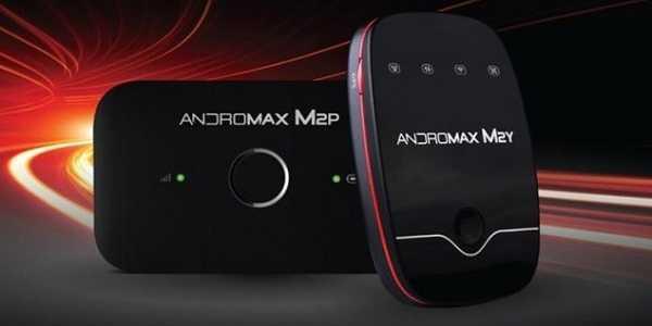 Keunggulan dari modem mifi andromax M2Y
