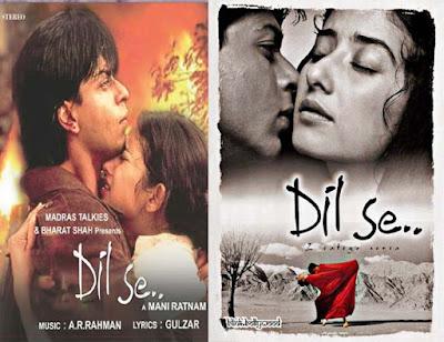 dil se movie 1998 trivia in hindi