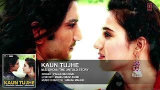 Download Kaun Tujhe - M.S. Dhoni: Full HD Video