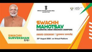 5th Swachh Survekshan Awards 2020