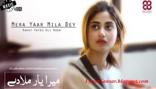 Mera Yaar Mila De Lyrics : Rahat Fateh Ali Khan