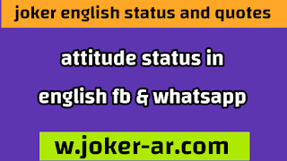 Attitude Status and saying in english FB & Whatsapp 2021, Short Attitude Quote  - joker english