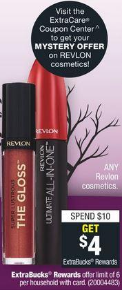 Revlon Kiss Balms Freebie CVS Deal 10-27-11-2