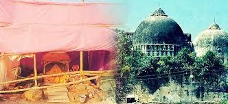 ayodhya faisla date 9nov 2019