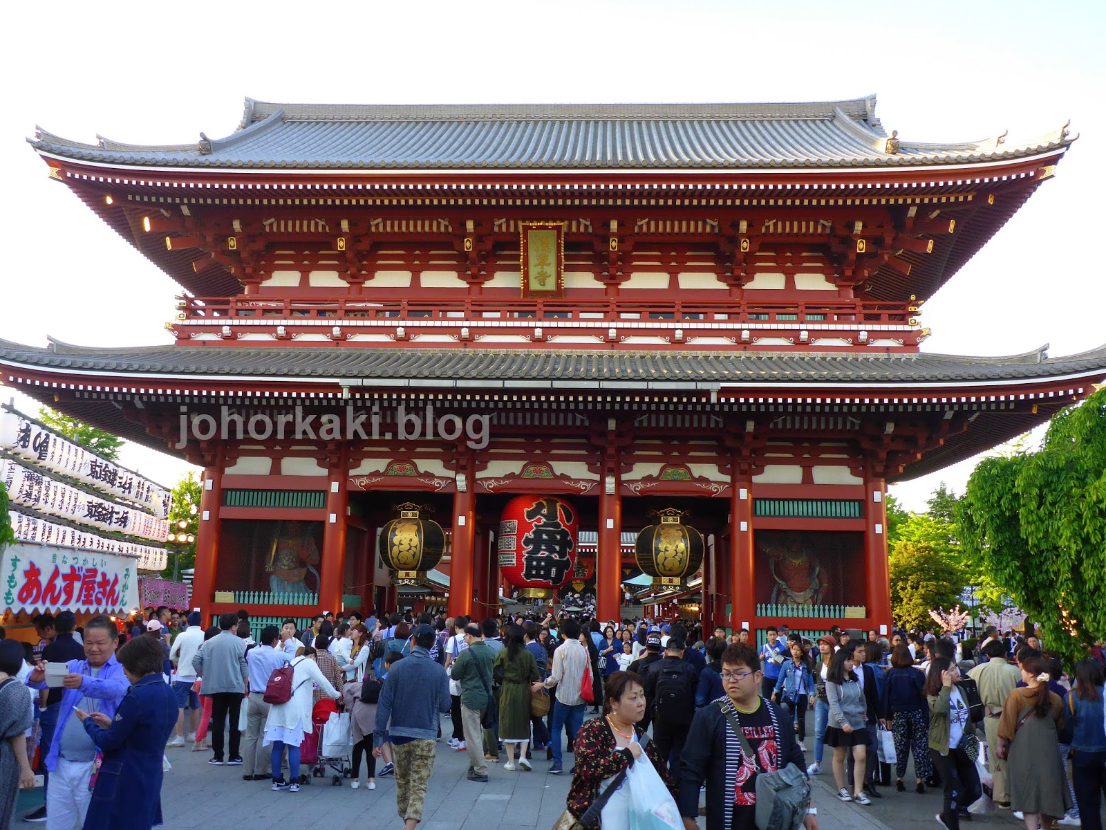 Tokyo souvenir destroyed at its finest 2