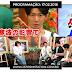 PROGRAMAÇÃO - TENSAI! SHIMURA DOUBUTSUEN & ARASHI NI SHIYAGARE: 17/02/2018
