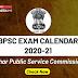 BPSC Exam Calendar 2020-21: बिहार लोक सेवा आयोग का 2020-2021 परीक्षा कैलेण्डर, देखें Exam Dates
