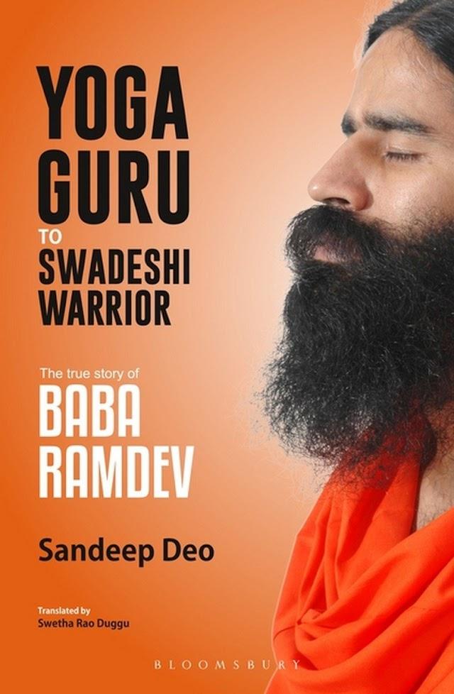बाबा रामदेव की सच्ची कहानी-The True Story of Baba Ramdev