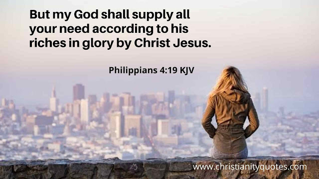 Philippians 4:19: My God Shall Supply All Your Needs