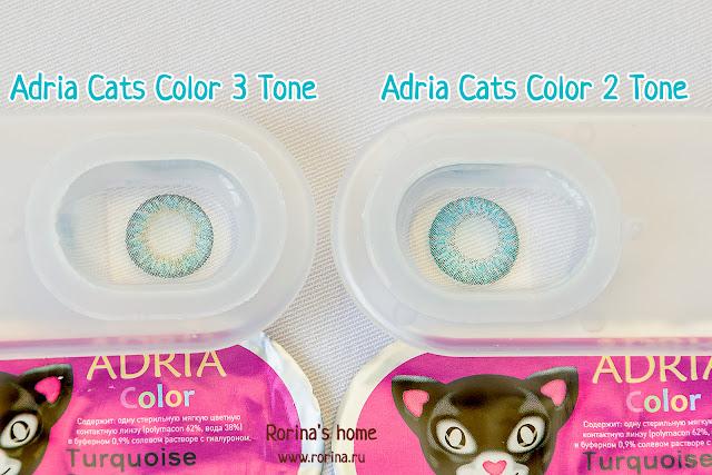Оттеночные цветные линзы для глаз: отзывы