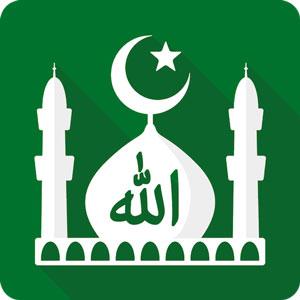 تنزيل مسلم برو الإصدار المدفوع