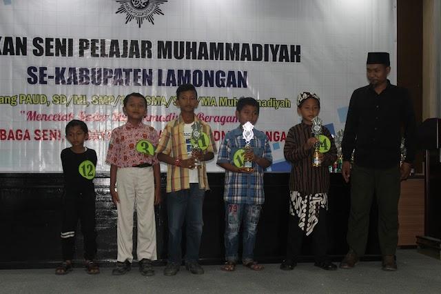 Pekan Seni Pelajar Muhammadiyah Kab. Lamongan