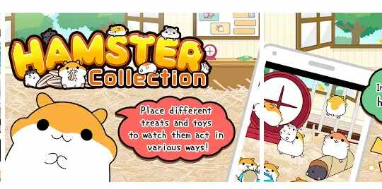 Game Hamster Collection