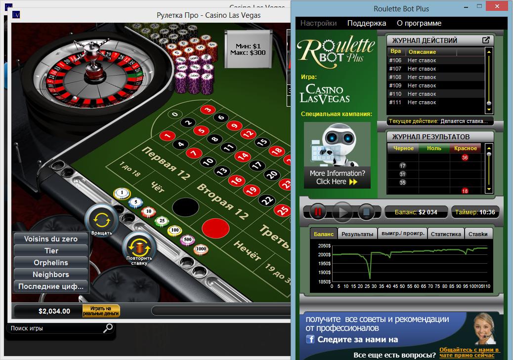 Roulette bot plus funziona veramente
