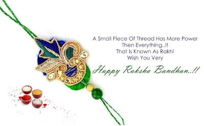 Raksha Bandhan 2017 Wishes and Images