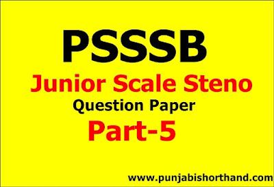 PSSSB Punjabi Junior Scale Stenographer Question Paper [Part 5]PSSSB Punjabi Junior Scale Stenographer Question Paper [Part 5]