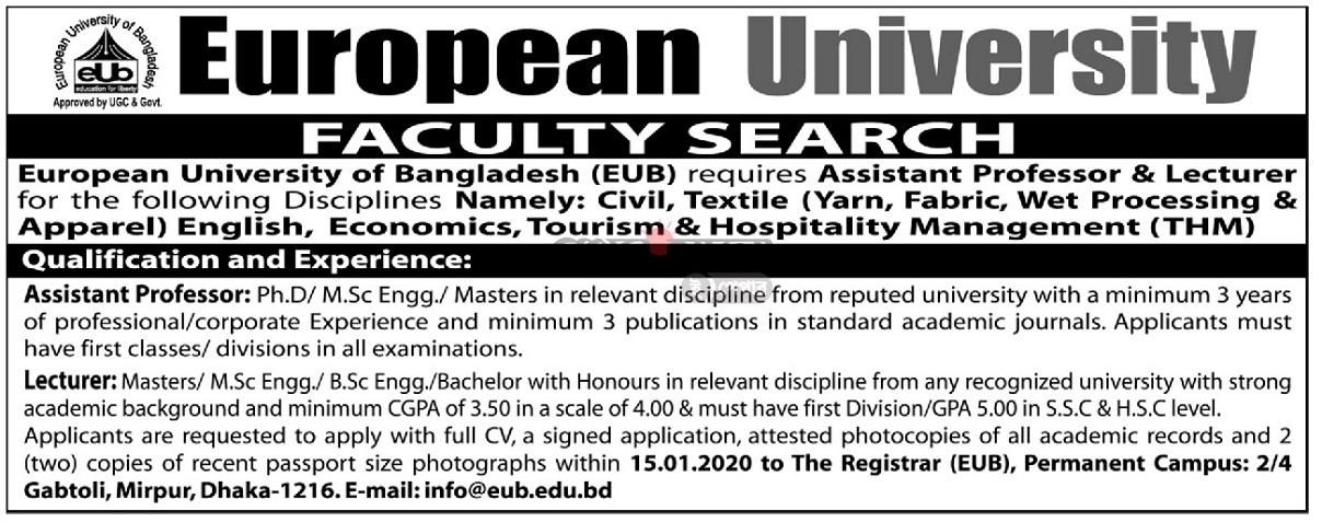 ইউরোপীয় বিশ্ববিদ্যালয় বাংলাদেশ (ই ইউ বি) জব সার্কুলার ২০২০ European University of Bangladesh Job Circular 2020